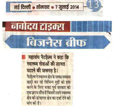 NATHEALTH Inputs for Budget 2014 Get Wide Media Coverage